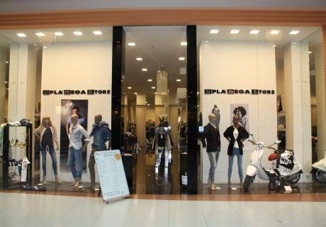 Uplà Mega Store